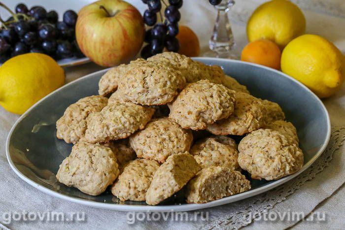 Яблочное печенье (с тертыми яблоками)