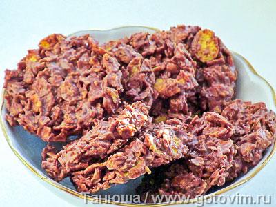 Шоколадное печенье с кукурузными хлопьями «Песчаные розы» (Roses de sable рецепт Себастьена Серво). Фотография рецепта