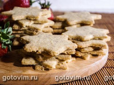 Ореховое печенье. Фотография рецепта