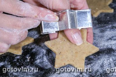 Ореховое печенье, Шаг 04