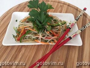 Пикантный салат с фунчозой