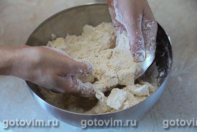 Пирог с черешней и сыром с голубой плесенью, Шаг 01