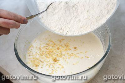 Черничный пирог с лимонным сиропом, Шаг 03