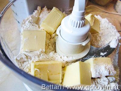 Пирог из свеклы с козьим сыром, Шаг 01