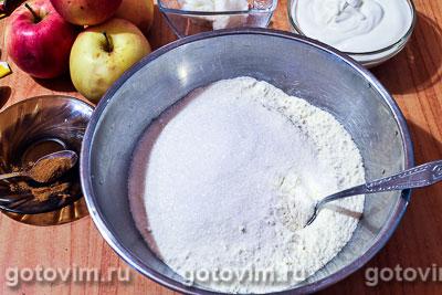 Пирог с тертыми яблоками, Шаг 01