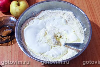 Пирог с тертыми яблоками, Шаг 02