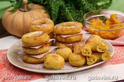 Пончики из тыквы на дрожжах с пряностями