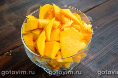 Рагу из тыквы с мясным фаршем и овощами в мультиварке, Шаг 01