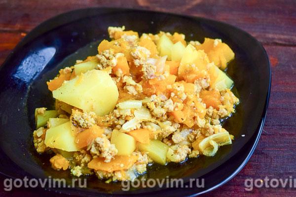 Рагу из тыквы с мясным фаршем и овощами в мультиварке. Фотография рецепта