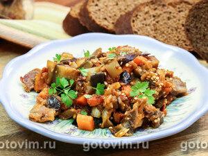 Овощное рагу с баклажанами и куриными желудками
