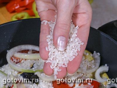 Фотографии рецепта Овощное рагу с рисом, Шаг 02