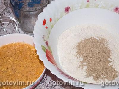 Фотографии рецепта Дрожжевой заливной пирог с рыбой, Шаг 02