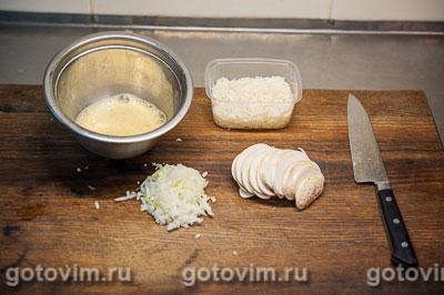 Рис по-пекински с грибами, Шаг 01