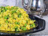 Рис с зеленым горошком