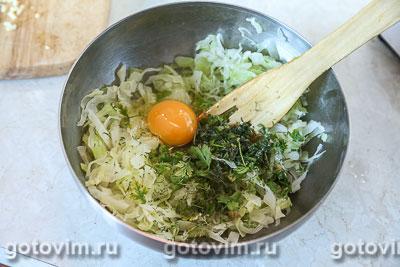 Рулет из свинины с капустной начинкой, Шаг 06