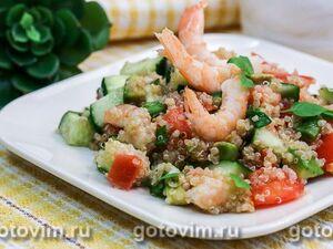 Салат из киноа с креветками и овощами