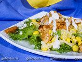 Салат с курицей в панировке