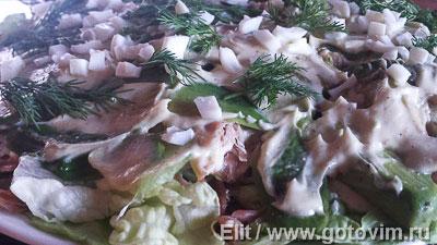 Слоеный салат из курицы с авокадо, сельдереем и сырным соусом ( A la MARRE), Шаг 06
