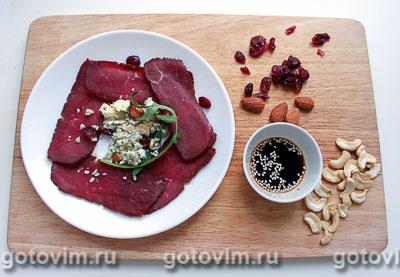 рецепт салата из говядины с кунжутом