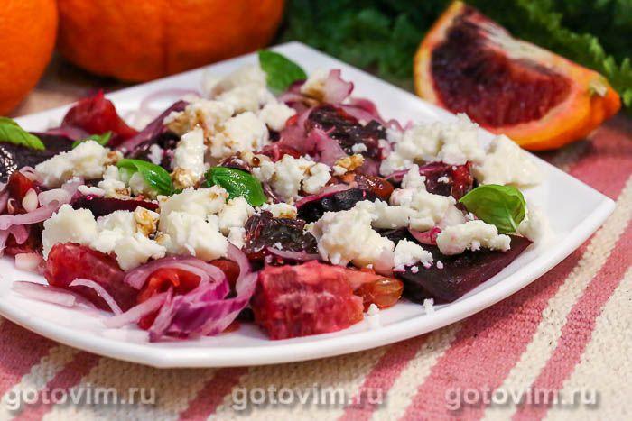 Салат из свёклы с брынзой и красными апельсинами