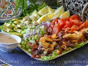 Салат Кобб с креветками