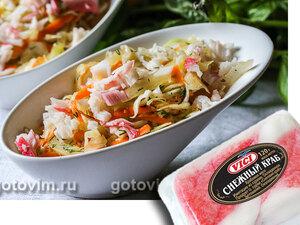 Легкий овощной салат с крабовыми палочками «Снежный краб» VIČI