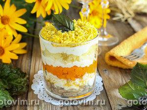 Порционный салат «Мимоза»