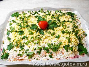 Слоеный салат с плавленым сыром «Октябрьский»