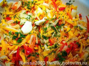 Овощной салат с тыквой