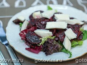 Салат из печеной свеклы с козьим сыром