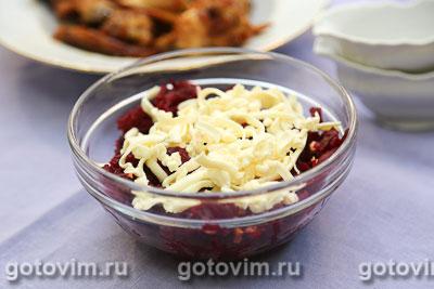 Фотография рецепта Салат из свеклы с плавленым сыром