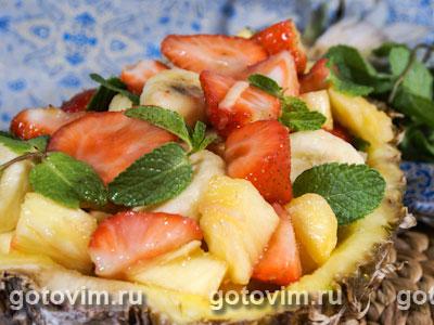 Пряный фруктовый салат в ананасе. Фотография рецепта