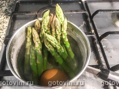 Овощной салат со спаржей и яйцом, Шаг 01