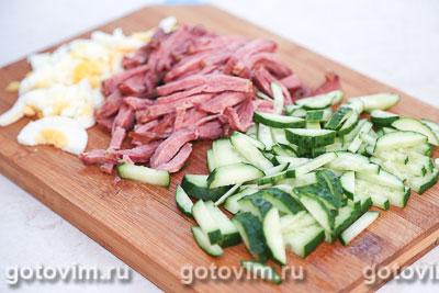 Салат из языка с овощами и сыром, Шаг 01