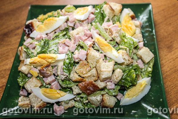 салат цезарь рецепт с фото