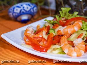 Легкий салат с креветками