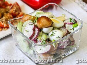 Салат с гребешками и овощами
