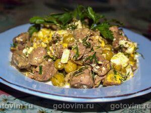 Салат «Легенда» из куриной печени и сердечек с сыром и грибами