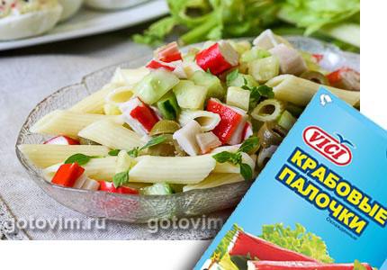 Фотография рецепта Макаронный салат с крабовыми палочками VIČI