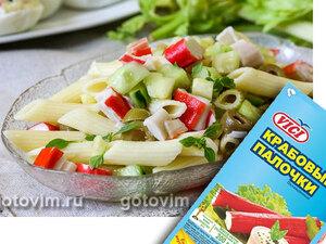 Макаронный салат с крабовыми палочками VIČI