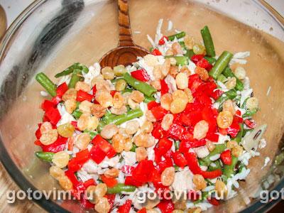 Куриный салат с рисом и карри, Шаг 05