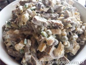 Салат из языка с грибами и сыром