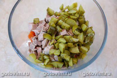 Салат из языка со свеклой и овощами, Шаг 04