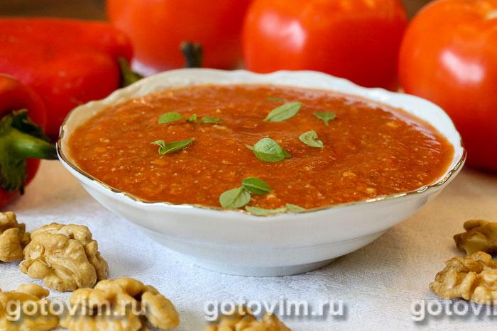 Соус сацебели из помидоров с грецкими орехами. Фотография рецепта