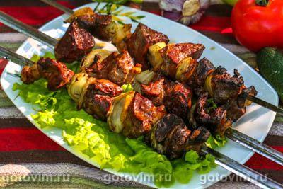 Шашлык из печени индейки в маринаде с соевым соусом и коньяком