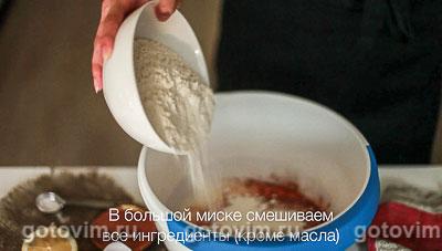 Шоколадные оладьи на кефире, Шаг 02