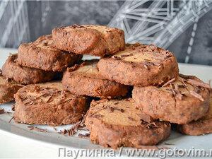 Шоколадно-коричное печенье