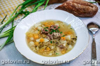 Фотография рецепта Щи с квашеной капустой и репой