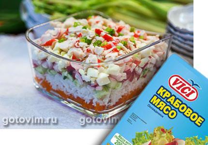 Фотография рецепта Слоеный салат с крабовым мясом VIČI, рисом и редисом