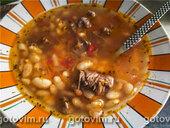 Фасолевый суп с молодой кониной